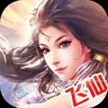 蜀山世界h5游戏app手机版安卓微端官方版下载 v2.3.1