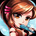 错嫁太子妃2游戏手机版手游安卓微端下载官方版 v3.1.1