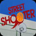 街頭籃球熱