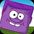 冰冻紫色头回家2