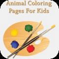 儿童动物涂鸦
