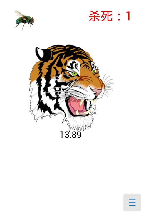 简约头像老虎可爱