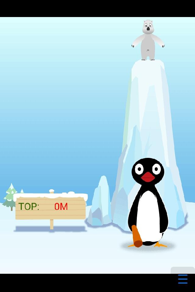 企鹅逆袭-企鹅打笨熊